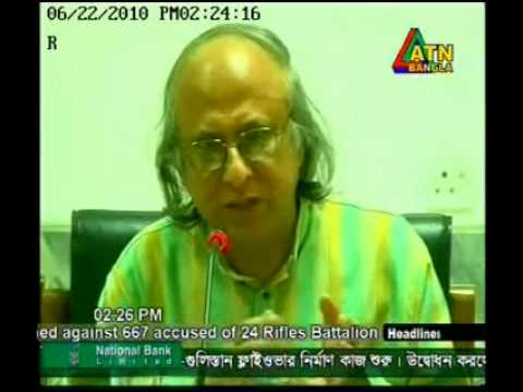 Sharing Meeting on National Budget & Local Government (Post Budget)-ATN Bangla News Clip