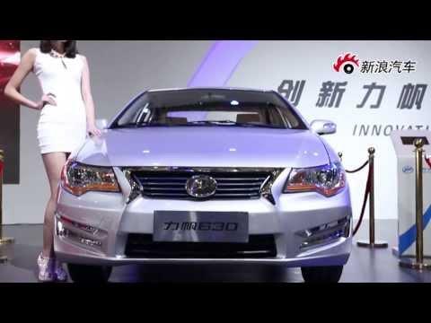 LIFAN 630 презентация на автошоу Шанхай 2013