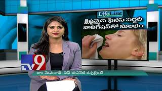 Sinusitis surgery made easy || LifeLine