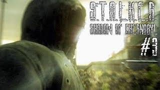 ЛАБОРАТОРИЯ X-18 • S.T.A.L.K.E.R.: Тень Чернобыля #3