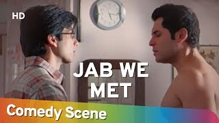 Jab We Met - Shahid Kapoor - Hit Comedy Scene -  Shemaroo Bollywood Comedy