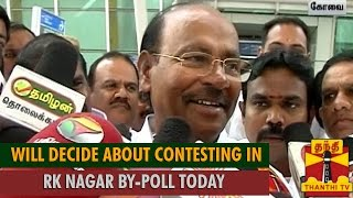 Will Decide about Contesting in RK Nagar By-Poll Today : Ramadoss