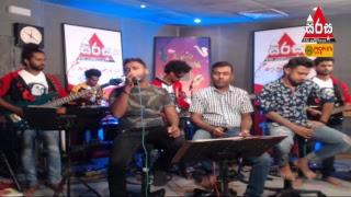 Sirasa FM Sarigama Sajje