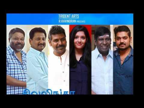 Raghava Next Movie Start in Next Month | Raghava Lawrence | Tamil Cinema News | Updates.