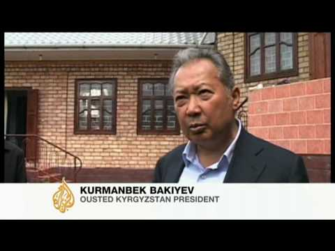 Bakiyev calls for protest probe