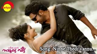 Scene Onnu Nammude Veedu - Ninne thedi vannum - Scene Onnu Nammudeveedu