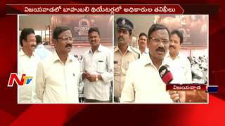 Police Arrests 6 People in Baahubali Black Tickets Scam || Vijayawada