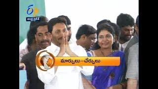 7:30 AM | ETV 360 | News Headlines | 25th May 2019 | ETV Andhra Pradesh