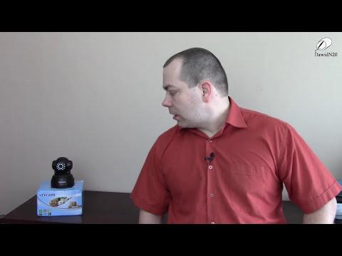 SriCam AP001 - prezentacja taniej kamery IP z trybem nocnym