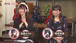 24 ‐TWENTY FOUR‐ シーズン 3 第10話