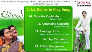 Ninnu Choosthe Love Vasthundi - Onamalu Movie Songs JukeBox