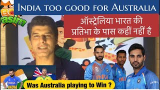 India outclassed strong Australia | Dhawan is Back | INDvAUS |