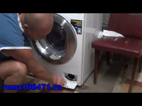 Разборка стиральных машин индезит своими руками