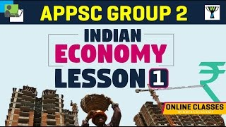 INDIAN ECONOMY - LESSON 1 - APPSC GROUP 2 Screening Test (Prelims)