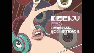 NEXT TO YOU -by KEN ARAI ::(Parasyte:The Maxim / Kiseijuu: Sei no Kakuritsu) OST