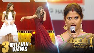 Being Rajini's REEL Wife - Easwari Perfoms Famous LOVE Dialog | Vikatan Cinema Awards 2018 Part 6