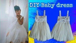 DIY Baby dress มาตัดชุดให้ลูกสาวกันค่ะ (free pattern)