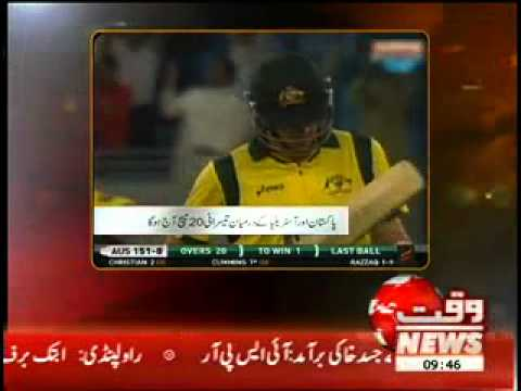 Today 3rd T20 Match Between Australia or Pakistan  10 September 2012