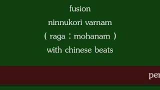 Ninnukori varnam (mohanam) - fusion with chinese beats by pulli & bahuvreehi