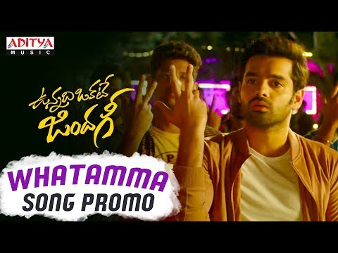 What Amma What is This Amma Song Promo 4K   Vunnadhi Okate Zindagi Songs   Ram   Anupama   Lavanya