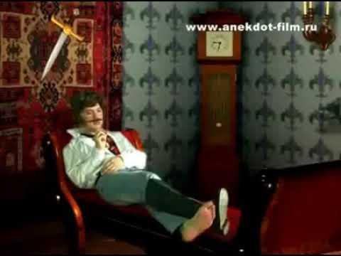 Малиновая Косточка Анекдот Видео