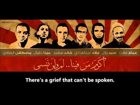 شهداء ثورة 25 يناير | 3l2ahwa