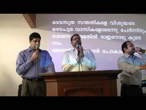 Malayalam Worship Songs