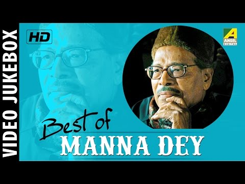 Best of Manna Dey | Bengali Movie Songs Jukebox | Manna Dey