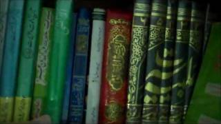 My Personal Islamic Book Library