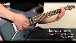 G.O.D II - Alternative Tactics, Second Urgent Issue (Guitar full cover)