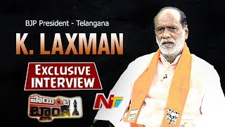 Telangana BJP President K. Laxman Exclusive Interview | Point Blank | NTV