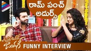 Vunnadhi Okate Zindagi Latest Telugu Movie Updates | Ram Pothineni | Anupama Parameswaran | Lavanya | DSP