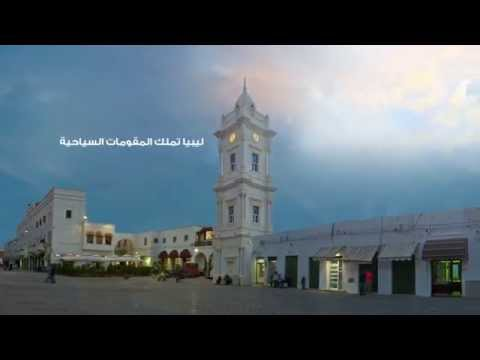 Tourism sector in the state's income -Ministry of Tourism, Libya