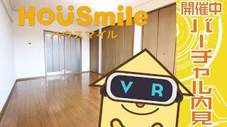 応神町 アパート 1DK C202の動画説明