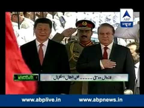 Chinese President XI Jinping visits Pakistan I Gwadar-Kashgar corridor major project between the duo