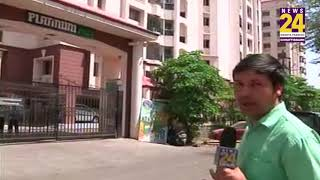 Ashwini Sharma के घर छापेमारी में जानवरों की खालें व कई कीमती सामान बरामद