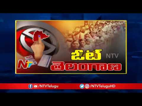 NTV Live Show : Special Discussion Over Telangana Assembly Elections | NTV