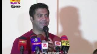 2019-10-09   Nethra TV Tamil News 7.00 pm