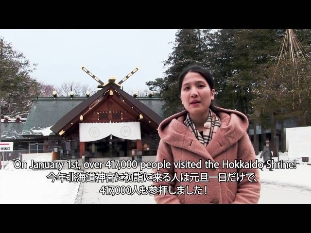 How To Pray In Hokkaido Shrine