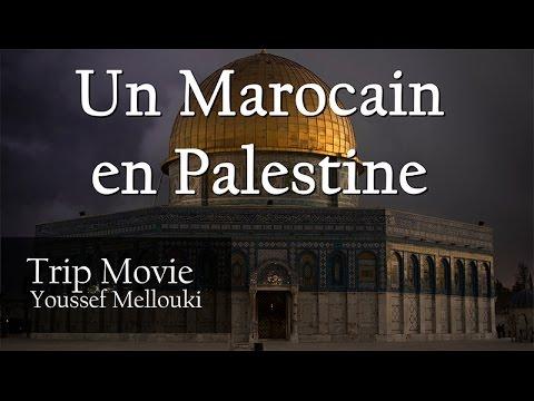 Un Marocain en Palestine, Youssef Mellouki