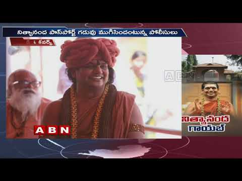 Where is Nithyananda, Touring North or Fled India   Rumour Mills Abuzz in Bengaluru