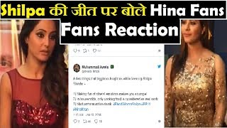 Hina Fans Reaction After Shilpa Winning Bigboss 11|| Hina Fans On Shilpa Winning Bigboss