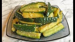 Огурцы По-Корейски / Korean Style Cucumbers / Салат из Огурцов / Маринованные Огурцы