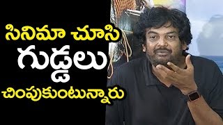 Director Puri Jagannadh Reacts On Ismart Shankar Movie Result | Filmylooks