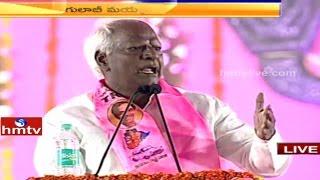 Education MInister Kadiyam Sri Hari Emotional Speech in TRS Pragathi Nivedhana Sabha in Warangal