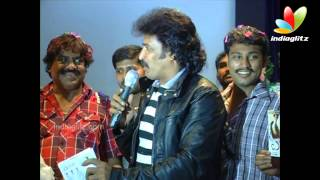 Bangari - Bangaari Audio Launch | Latest Kannada Movie