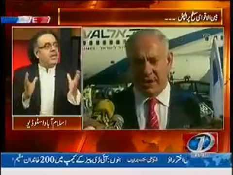 Dr  Shahid Masood Telling Interesting Fact about Hamas