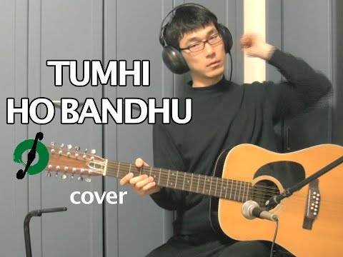"[MV] Tumhi Ho Bandhu तुम्ही हो बंधु 〜 Hindi Movie ""Cocktail"" - Neeraj Shridhar & Kavita Seth COVER"