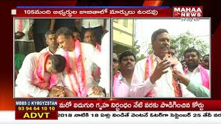 KCR Decision IS Final Over Candidates List Says MLC Palla Rajeshwar Reddy