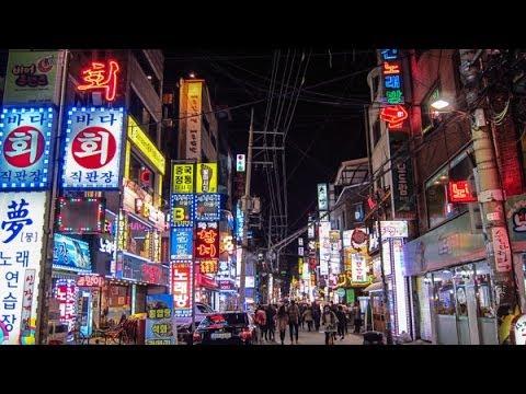 Street Food Of Seoul